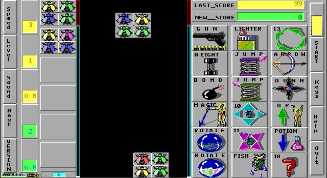 1993tris screenshot 2