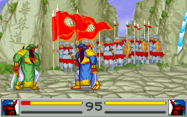 Sango Fighter screenshot 2