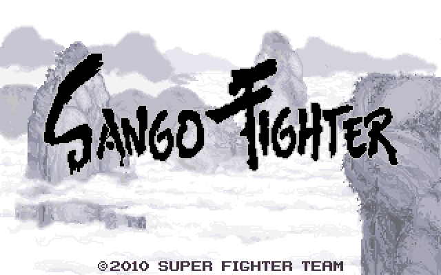 Sango Fighter screenshot 3